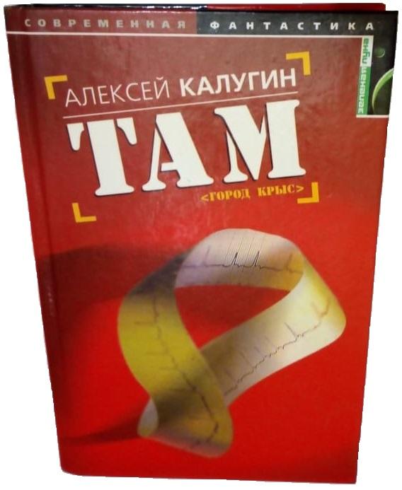 22_tam3