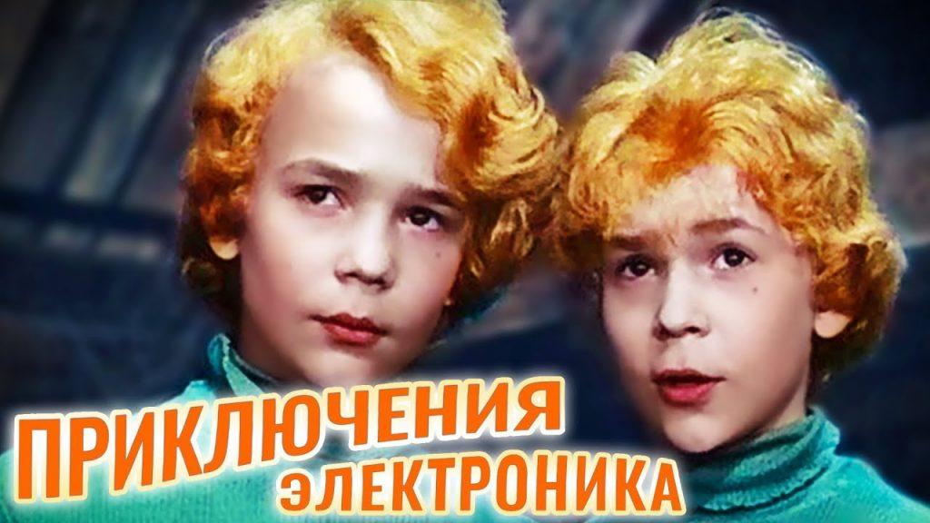 7_priklyucheniya-elektronika
