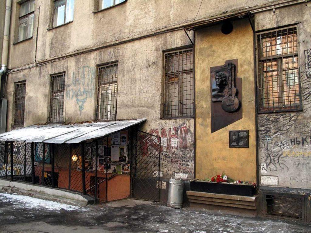 7.-kotelnaya-kamchatka